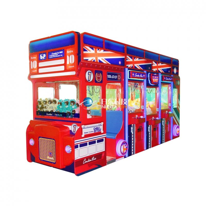 英伦巴士娃娃机